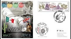 VA211L-T2 : 2012 - FDC Kourou ARIANE 5 Vol 211 - Mexsat 3 (Mexique) et Skynet-5D (GB)