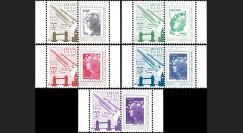 "VA211L-PT1/5 : 2012 - 5 Marianne sur porte-timbres ""Vol 211 Ariane - Mexsat 3"