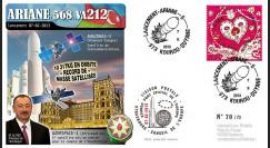VA212L-T2 : 2012 - FDC Kourou ARIANE 5 Vol 212 - Amazonas-3 / Azerspace-1 (Azerbaïdjan)