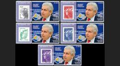 """PE622-PT1/5 : 2013 - 5 porte-timbre Parlement européen """"M. Christofias"""