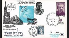 """CE33-IIG : 1981 - FDC JERUSALEM """"Hommage à Golda Meir"""