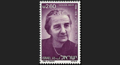 "CE33-IIGN : 1981 - Timbre-poste ISRAEL ""Hommage à Golda Meir"