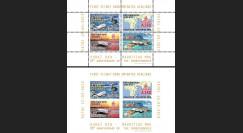 """A380-205B : 2012 - Série de 2 blocs """"1er vol A380 Emirates EK701 Dubaï - île Maurice"""""""