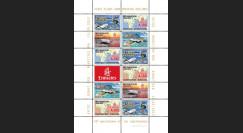 "A380-205FD : 2012 - Feuillet ""1er vol A380 Emirates EK701/2 Dubaï - île Maurice - Dubaï"""