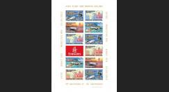 "A380-205FND : 2012 - Feuillet ""1er vol A380 Emirates EK701/2 Dubaï - île Maurice - Dubaï"""
