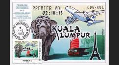 A380-215T2 : 2013 Carte maximum A380 Malaysia Airlines - 1er vol Paris / Kuala Lumpur
