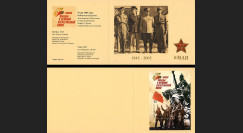 "RU05-VICT1 : 2005 Carnet privé Russie ""60e anniversaire victoire 8 mai 1945"""