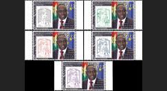 """PE651-PT1/5 : 2013 - 5 Marianne sur porte-timbre PE """"Macky Sall"""