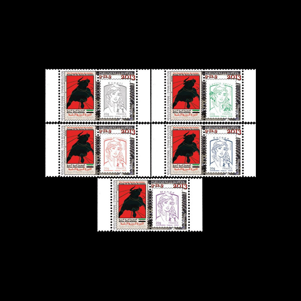"""PE650-PT1/5 : 2013 - 5 Marianne sur porte-timbre """"Résolution Syrie / Al Assad / Hollande"""""""