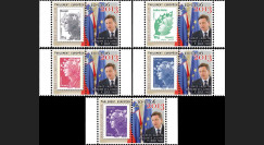"""PE641-PT1/5 : 2013 - 5 Marianne sur porte-timbre """"M. Pahor"""