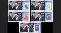 """PE649-PT1/5 : 2013 - 5 Marianne sur porte-timbre """"Adhésion de la Croatie à l'UE"""