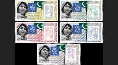 """PE653-PT1/5 : 2013 - 5 porte-timbre PE """"Prix Sakharov - Malala Yousafzaï"""