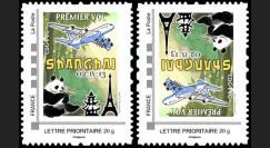 """A380-223VN : 2013 - Série 2 TPP VARIETE """"A380 Air France - 1er Vol Paris-Shanghai"""""""