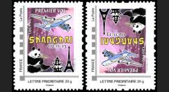 """A380-224VN : 2013 - Série 2 TPP VARIETE """"A380 Air France - 1er Vol Paris-Shanghai"""""""