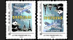 """A380-225VN : 2013 - Série 2 TPP VARIETE """"A380 Air France - 1er Vol Paris-Shanghai"""""""