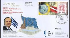 """PE655 : 01-2014 - FDC Parlement européen """"Entrée Lettonie dans la Zone Euro"""""""
