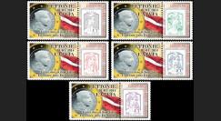 """PE655-PT1/5 : 2013 - 5 porte-timbre Parlement Eur. """"Entrée Lettonie dans la Zone Euro"""""""