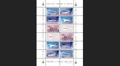 """CO-RET49FD : Feuillet de vignettes """"2003-2013 : de Concorde à l'Airbus A380"""""""
