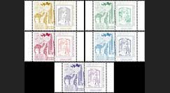 """VA215L-PT1/5 : 2013 - 5 Marianne sur porte-timbres """"Vol 215 Ariane - Es'Hail 1 (Qatar)"""""""
