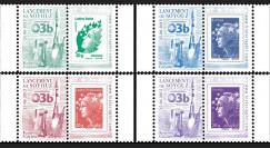 """VS05L-PT1/4 : 2013 - Série de 4 Marianne sur porte-timbres """"Vol N°05 Soyouz - O3b"""""""