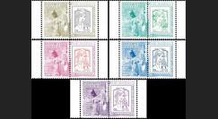 """VS06L-PT1/5 : 2013 - Série de 5 Marianne sur porte-timbres """"Vol N°06 Soyouz - Sonde Gaïa"""""""