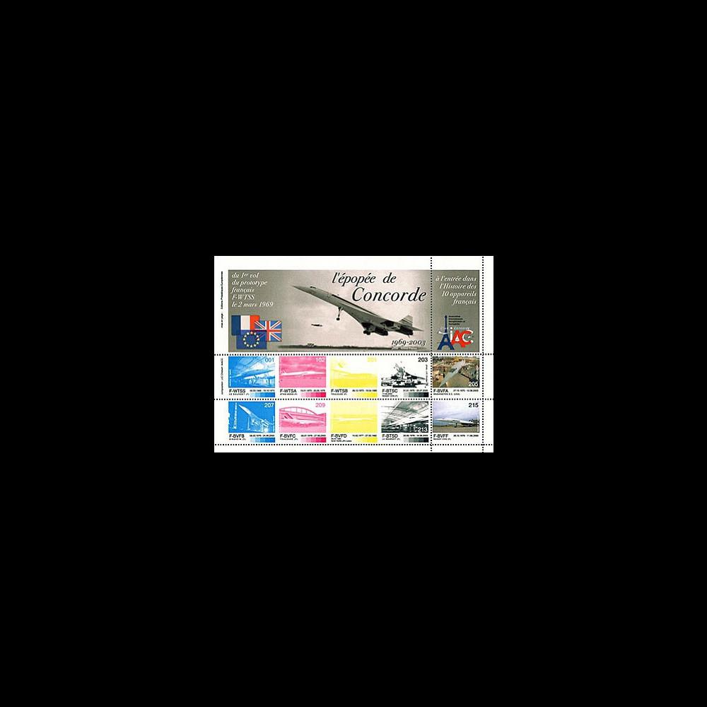 CO-E1E : 2005 - Feuillet L'épopée de Concorde