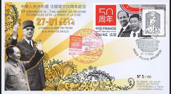 """AN14-CH1 : 2014 - FDC """"50 ans Relations diplomatiques franco-chinoises / Visite Xi Jinping"""""""