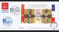 "AN14-CH2 : 2014 - Maxi-FDC ""50 ans Relations diplomatiques franco-chinoises / Xi Jinping"""
