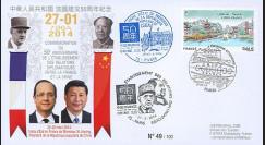 """AN14-CH3 : 2014 - FDC 1er Jour """"50 ans Relations franco-chinoises / Visite d'état Xi Jinping"""""""