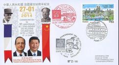 """AN14-CH4 : 2014 - FDC 1er Jour """"50 ans Relations franco-chinoises / Visite d'état Xi Jinping"""""""