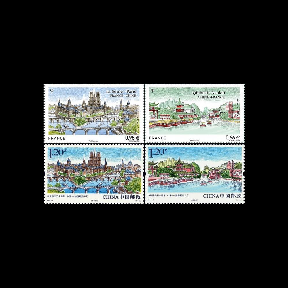 """AN14-CH3/4N : 2014 - 4 timbres France-Chine """"La Seine à Paris / rivière Qinhuai à Nankin"""""""
