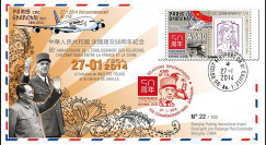 "A380-242 : 2014 - FDC ""Vol commémoratif A380 Paris-Shanghai '50 ans France-Chine'"""