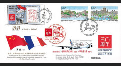 "A380-243T1 : 2014 - FDC ""Vol commémoratif A380 Shanghai-Paris '50 ans France-Chine'"""