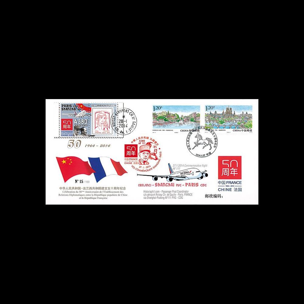 """A380-243T1 : 2014 - FDC """"Vol commémoratif A380 Shanghai-Paris '50 ans France-Chine'"""""""