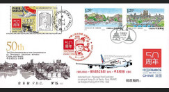 "A380-243T2 : 2014 - FDC ""Vol commémoratif A380 Shanghai-Paris '50 ans France-Chine'"""