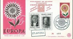 """DG-EU33 : 1964 - Pli EUROPA """"Etablissement des Relations Chine-France - de Gaulle/Mao"""""""