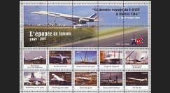 CO-E6 : 2005 - Feuillet L'épopée de Concorde