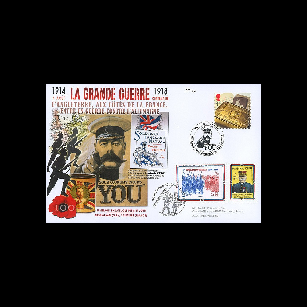 """CENT14-07 : 2014 - Maxi FDC ROYAUME-UNI - FRANCE """"100 ans Grande Guerre - ENGAGEZ-VOUS"""""""