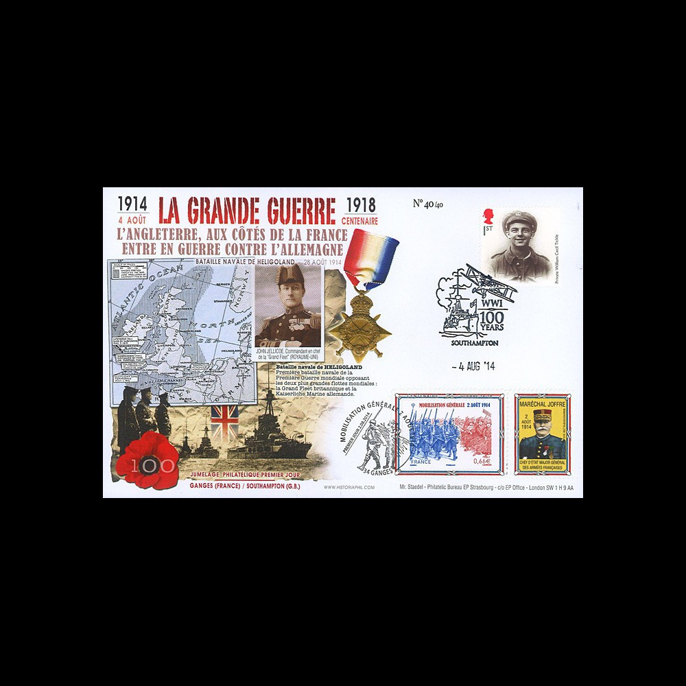 "CENT14-12 : Maxi FDC FRANCE - ROYAUME-UNI ""100 ans Grande Guerre - Bataille Heligoland"""