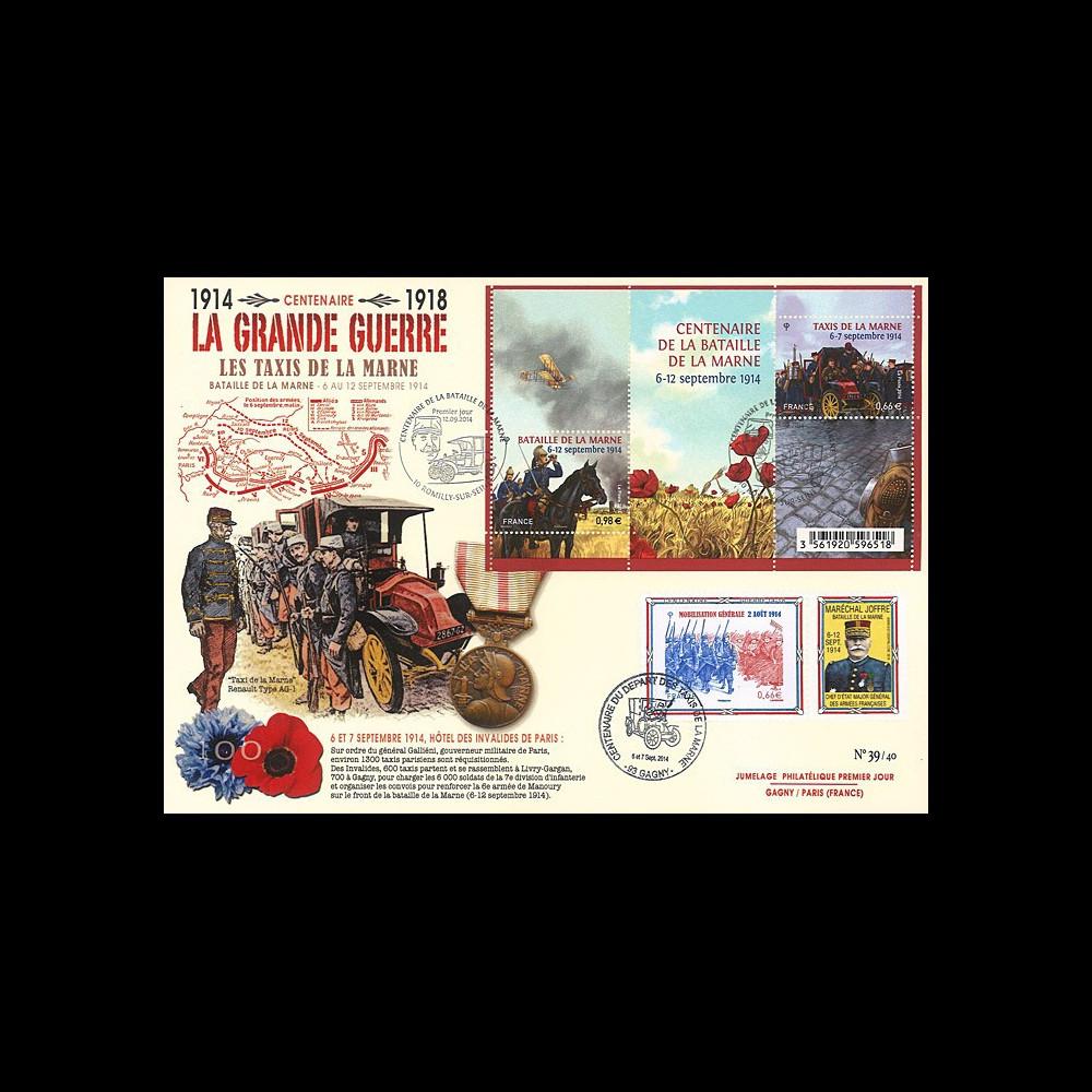 """CENT14-17 : 2014 - Maxi FDC FRANCE """"100 ans Grande Guerre - Départ Taxis de la Marne"""" (Romilly)"""