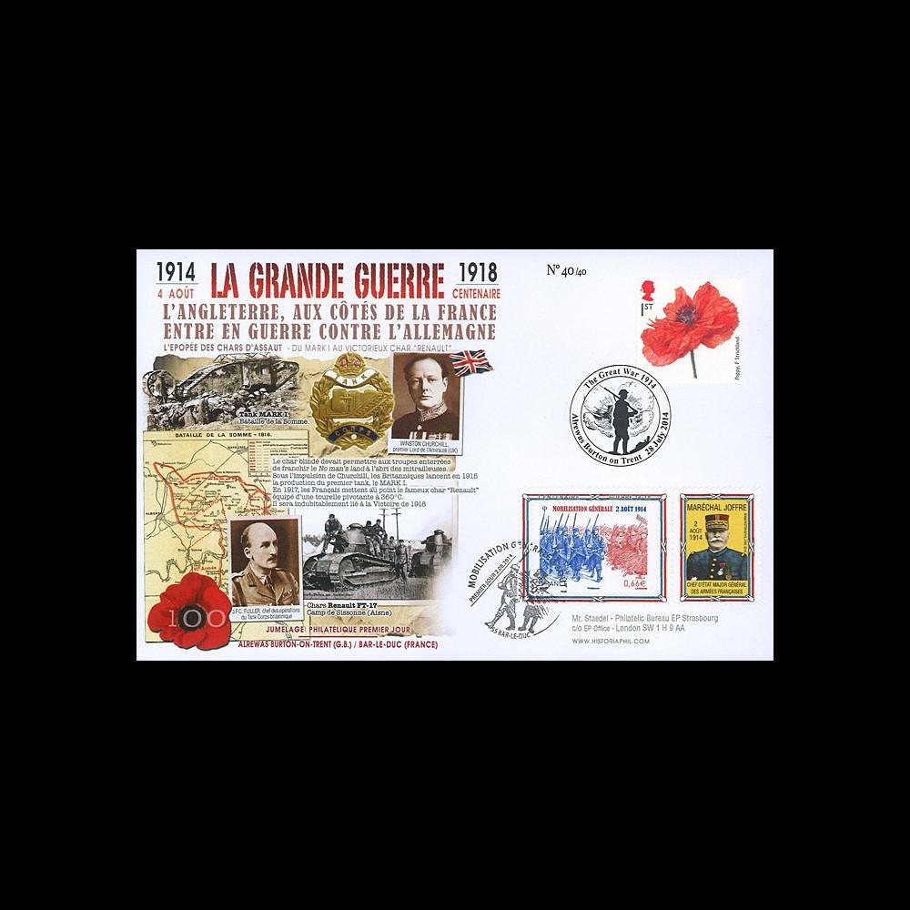 """CENT14-11 : Maxi FDC ROYAUME-UNI - FRANCE """"100 ans Grande Guerre - Bataille de la Somme"""""""