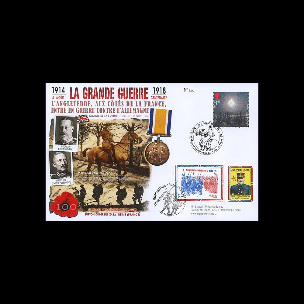 """CENT14-08 : Maxi FDC ROYAUME-UNI - FRANCE """"100 ans Grande Guerre - Bataille Somme"""""""