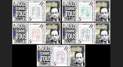 """PE671-PT1/5 : 2015 - Série 5 Marianne """"Marches Républicaines - NOUS SOMMES TOUS CHARLIE"""""""