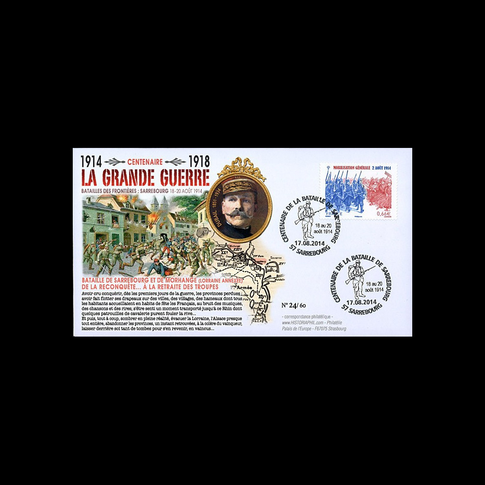 "CENT14-14 : FDC FRANCE ""100 ans Grande Guerre"