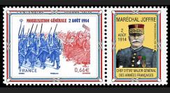 """CENT14-1PT : 2014 - FRANCE Porte-timbre """"100 ans Grande Guerre - Maréchal JOFFRE"""""""
