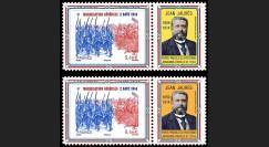 """CENT14-18PT : 2014 - 2 Porte-timbre """"100 ans Grande Guerre - Assassinat JAURES"""""""