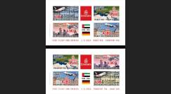 """A380-248/249FND : 2014 - Feuillets vignettes ND """"A380 Emirates - 1er vols Dubaï-Frankfurt"""""""