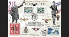 "PE675-1V : 2015 - Maxi FDC VARIETE ""Expo CHURCHILL & DE GAULLE - 70 ans Victoire"""