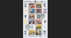 """PE675-F : 2015 - Feuillet """"Expo CHURCHILL & DE GAULLE - 70 ans Victoire"""""""