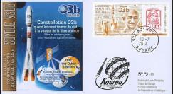 "VS08L : 2014 - FDC KOUROU ""Fusée SOYOUZ - Vol n°8 / Constellation O3b / Marianne"""